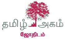 Tamilagamtimes